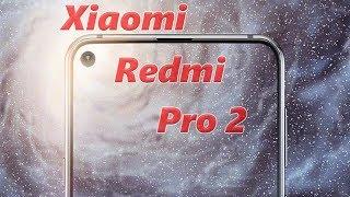 Xiaomi Redmi Pro 2 новый ХИТ Xiaomi в 2019! Гоночный Oneplus 6T! Lenovo Z5s возможно всех НАГНЕТ!
