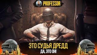 🍳  ХЗ ЧЕ ПИСАТЬ)  🔫 PUBG - PlayerUnknown's Battleground