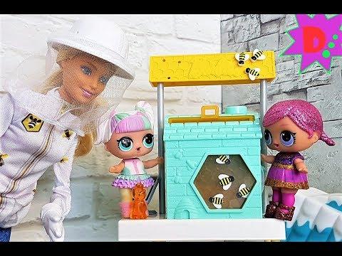 КУКЛА БАРБИ - ПЧЕЛОВОД! КУКЛЫ ЛОЛ МУЛЬТИКИ Barbie and the Bees! Игры для Детей! Video for Kids