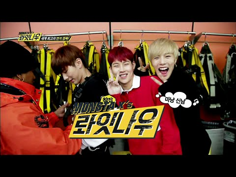 [RIGHT NOW(롸잇나우)] Ep.6 MONSTA X Became Real Men in Macau(진짜 사나이 몬스타엑스 in 마카오)