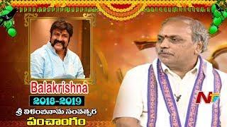 Hero Bala Krishna Panchangam || Sri Velaminama Panchangam || 2018-2019