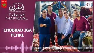 Imghrane - Lhobbad Iga Fchkl