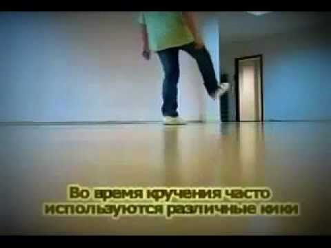 Обучение танцу Shuffle (Основные движения)