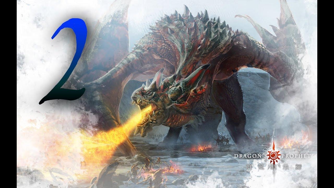 2 Dragons kostenlos spielen | Online-Slot.de