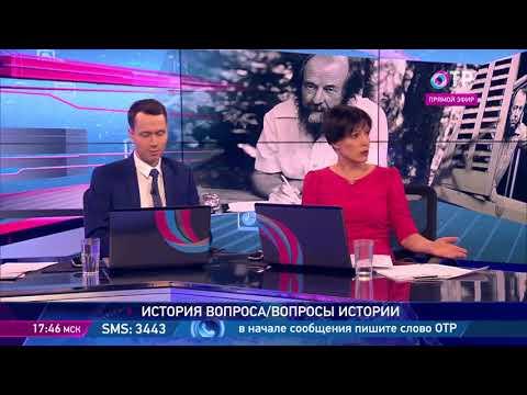 Леонид Млечин: Архипелаг ГУЛАГ поставил крест на мировом коммунистическом движении