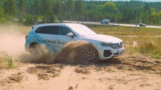 Тест-драйв 2018 Volkswagen Touareg 3,0 V6 AT 4MOTION