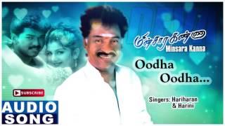 download lagu Ootha Ootha Song  Minsara Kanna Tamil Movie Songs gratis