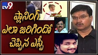 Nalgonda Honour Killing - SP Ranganath on Pranay murder case - Miryalaguda - Exclusive