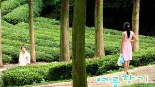Summer Scent - Schubert's Serenade