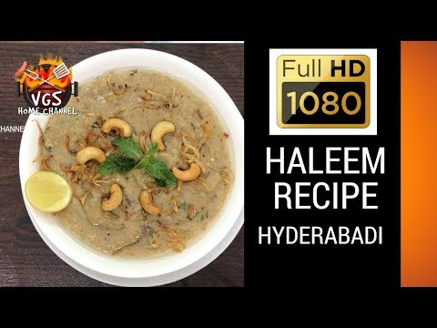 Ramzan special mutton haleem ||   Haleem recipe Hyderabadi style - with English subtitles