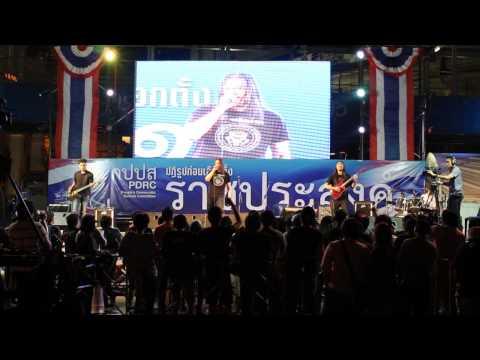 Dezember live at Ratchaprasong Bangkok Part 05