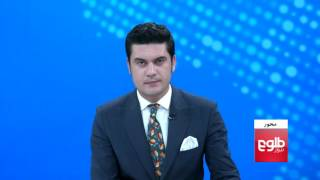 MEHWAR: Russia Stands By Afghanistan In Anti-Terrorism Fight