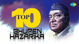 Best of Bhupen Hazarika | Top Bengali Hits | Audio Jukebox