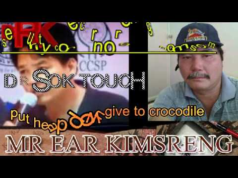 Kem Ley Biography dr Sok Touch And dr Kem Ley