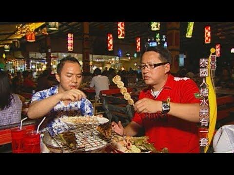 台灣-美食大三通-20190623-【泰國曼谷】教你玩遍水上市場~曼谷最熱戶外美食!?