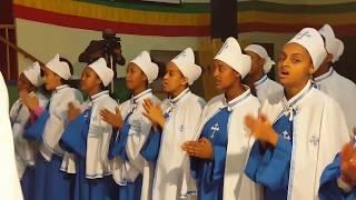 Ethiopian Orthodox Tewahedo Mezmur  (Zemare Chernet)