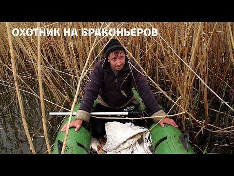 Охотник на браконьеров. 14 серия. Сула