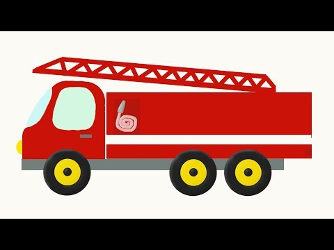 рисунок пожарной машины: