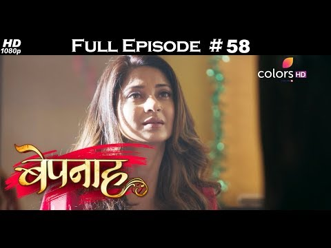 Bepannah - 6th June 2018 - बेपनाह - Full Episode thumbnail