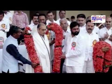 Uddhav Thackeray At Mahad video