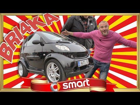 SMART BRABUS - умният автомобил
