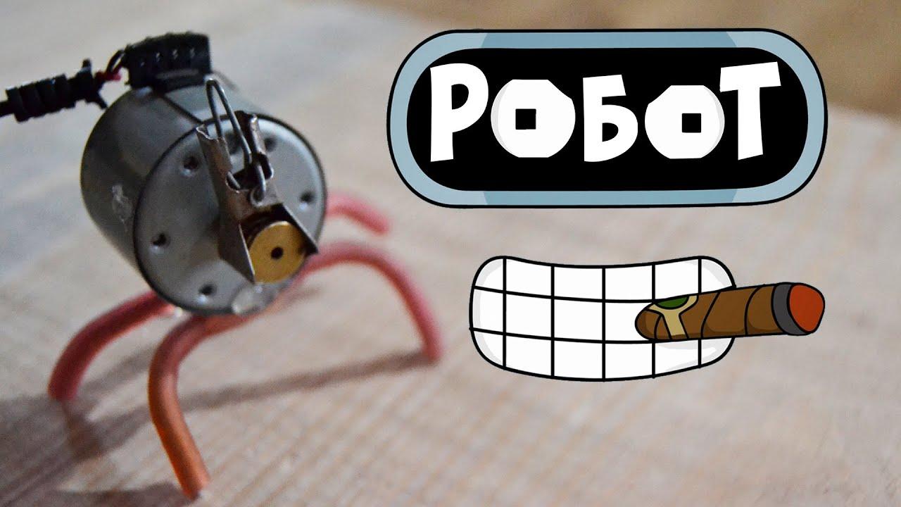 Как сделать своего робота в ютубе 13