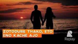 Sesher gaan Tahsan and Mithila lyrics medium