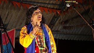 Yakshagana -- Kanakangi kalyana - 1