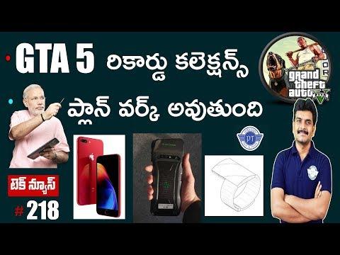 technews 218 Honor 10,GTA V Earnings,Black Shark Live,Facebook,Xiaomi Plants india,iphone 8 Red etc