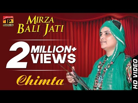 Mirza - Bali Jati - Chimta video