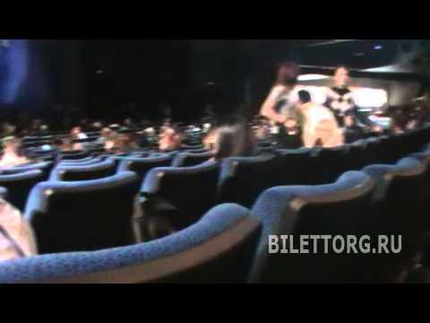 театр Россия схема зала 14 ряд