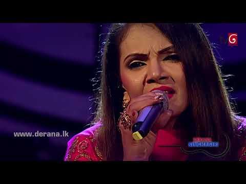 Sanda Eliya | Shashika Nisansala @ Derana Singhagiri Studio ( 23-03-2018 )