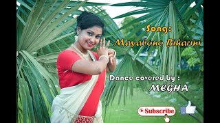 Mayabono Biharini || Dance Cover By Megha || Tagore Song || Somlata