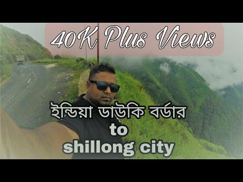 Dawki to Shillong Police bazar , Shillong road trip