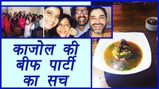 Kajol Beef Controversy: Truth Behind Kajol Beef Video | FilmiBeat