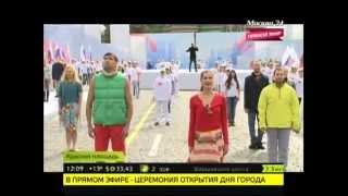 Методие Бужор - гимн Москвы
