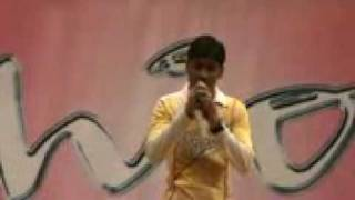 YE MANA MERI JAAN song by UTKARSH AGARWAL on INVERTIA 2009