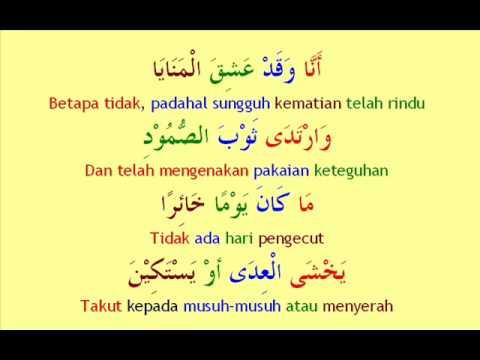 Www.arabindo.co.nr - Nasyid Arab Terjemah Indonesia - Busyra video