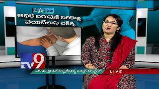 Obesity : Latest treatment || Lifeline -  TV9