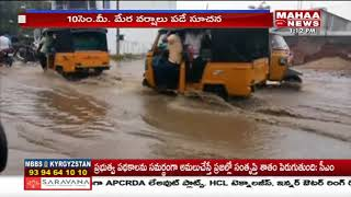 Heavy Rains To Hit Two Telugu States In Two Days