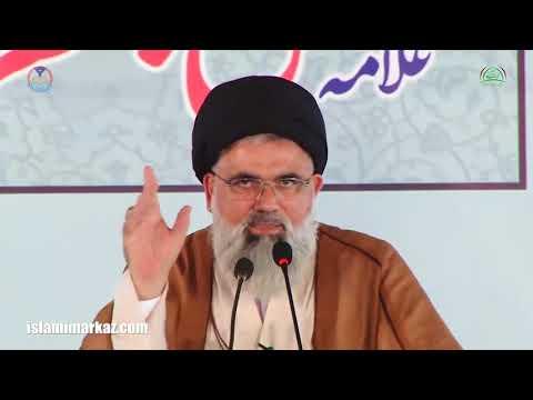 70 Sal kay Deeni aur Ilmi safar ka Muhasba karein   Agha Syed Jawad Naqvi