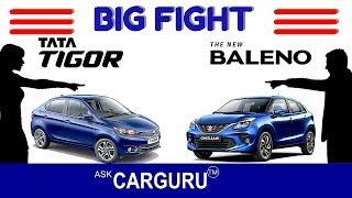 Tata Tigor vs Suzuki Baleno कौन जीता - कौन हारा?  Ask CARGURU