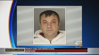 Uptown Pizza Shop Manager Charged With Assault