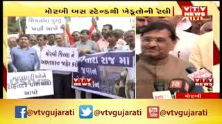 Kaushik Patel ના Congress પર પ્રહાર; કહ્યું ખેડૂતોની વાત કરવા વાળાઓએ 60-60 વર્ષ રાજ કર્યું | Vtv