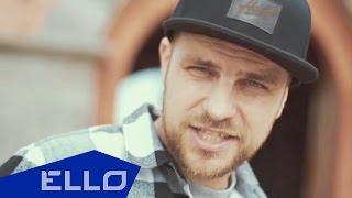 Павел Король ft. OZ - Камни