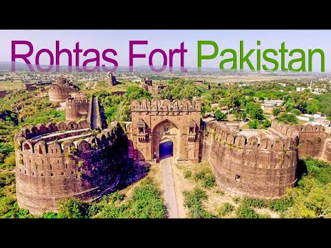 Rohtas Fort in Punjab Pakistan