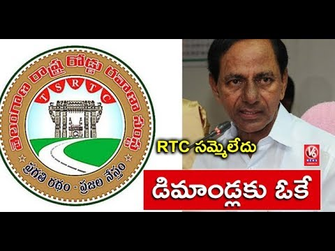 CM KCR Agrees For 16% Interim Relief, RTC Calls Of Strike | V6 News