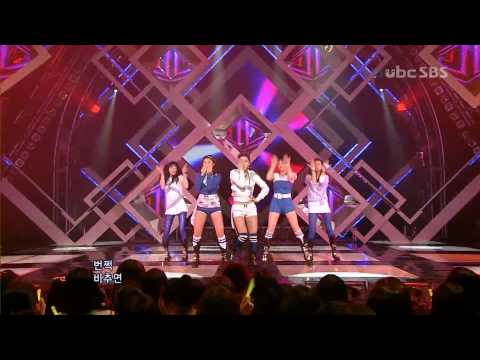 [090322][HD] After School - AH! @ Inki Video