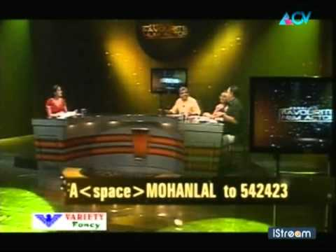 Mohanlal - A versatile actor - Director Kamal.