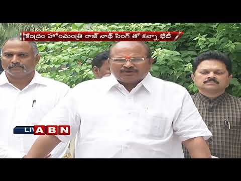 BJP Kanna Lakshmi Narayana Speaks To Media After Meeting Rajnath Singh | ABN Telugu
